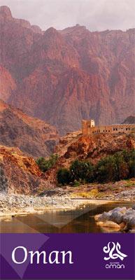 Oman - Sultanat Oman (pdf)