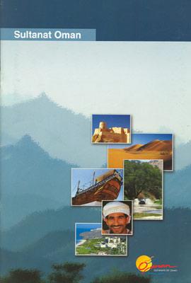 Oman - Sultanate of Oman (Imagebroschüre)