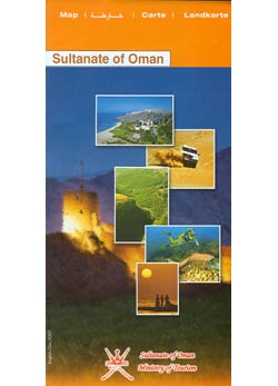 Oman - Sultanate of Oman (Karte)
